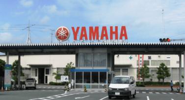 Yamaha Việt Nam